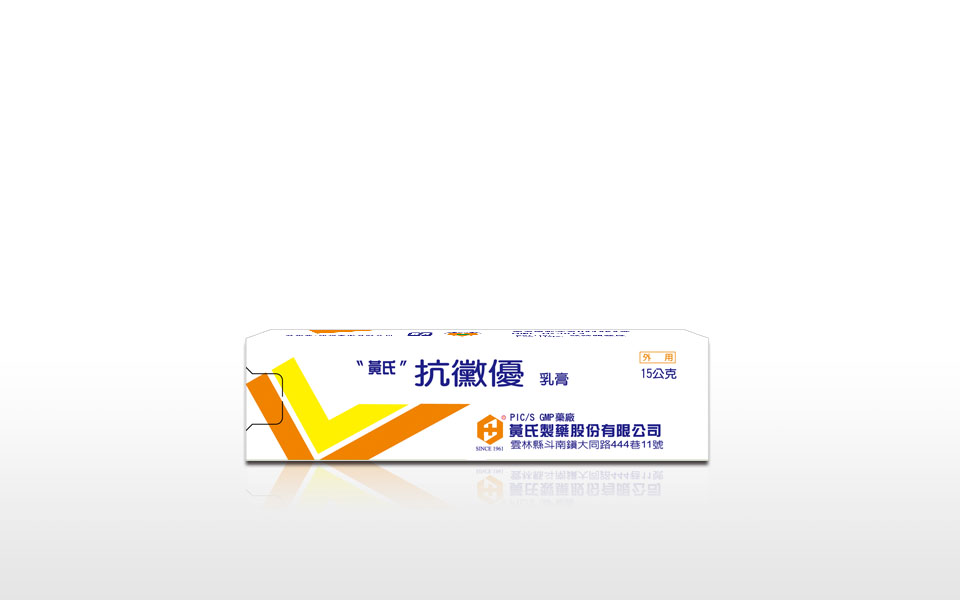 Antifungus Cream