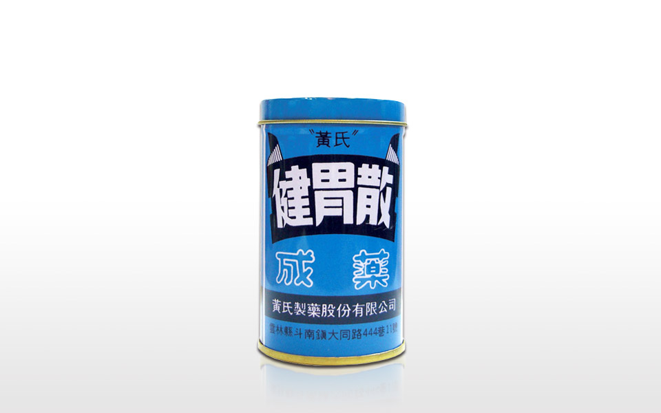 Genwei Powder