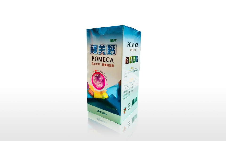 Pomeca Tablets
