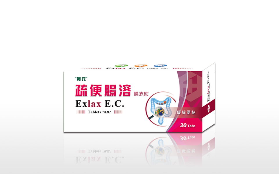 "EXLAX E.C. Tablets ""H.S."""