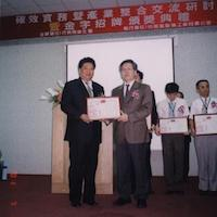 the commendation awarded in Taichung by the burreau of public health gave a solid affirmation for the great improvement of The Huang's on pharmaceutical manufacturing technology. The commendation is a high-leveled certificate on the quality of the merchandises.