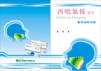 Hwang's Cetypridinium Chloride Buccal Tablets formal inputted in various medical sales channel in Fujian.